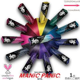 【 x1本選択|全12色 】マニックパニック プロフェッショナル ジェル ヘアカラー 90g <サロン専売品|プロ仕様|色付き良|マニパニ> ※一般の方購入不可