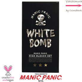【送料無料!一部地域対象外】マニックパニック ホワイトボム ハイブリーチセット <サロン仕様のハイブリーチ力|ミディアムヘアで1回分|医薬部外品>マニパニ