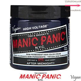 マニックパニック アフターミッドナイト ヘアカラー 118mL <カラークリーム|カラーバター|マニパニ>