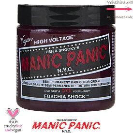 マニックパニック フューシャショック ヘアカラー 118mL <カラークリーム|カラーバター|マニパニ>