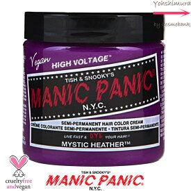 【送料無料!】マニックパニック ミスティックヘザー ヘアカラー 118mL<カラークリーム|カラーバター|マニパニ>