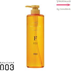 ナンバースリー ミュリアム ゴールド シャンプー F 660mL  <ポンプタイプ >|フレッシュアップ|ノンシリコン|くせ毛|うねり|003|no3|