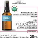 ザ・プロダクト ヘア シャイン セラム 50mL  ココバイ|kokobuy 【 USDAオーガニック認証|髪用美容液|髪のなやみすっきり解決|洗い流さないトリートメント|ラベンダーの優しく豊かな香り 】