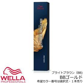ウエラ コレストン パーフェクト+(プラス)BBゴールド 80g 【 カラーご選択/37 】<1剤> 【医薬部外品】