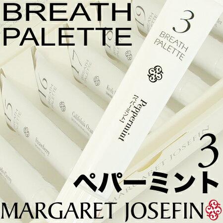 MJブレスパレット 03/ペパーミント 25g 【マーガレットジョセフィン】