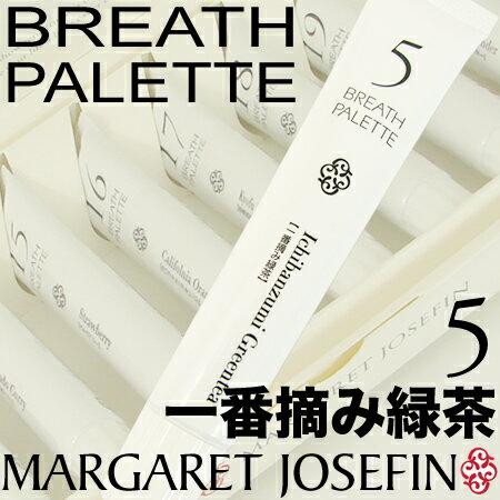 MJブレスパレット 05/一番摘み緑茶 25g 【マーガレットジョセフィン】