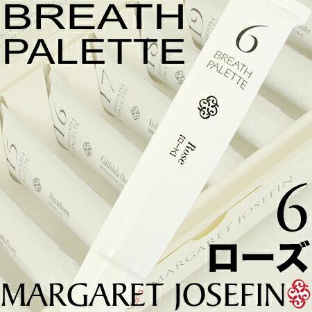 MJブレスパレット 06/ローズ 25g 【マーガレットジョセフィン】