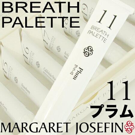 MJブレスパレット 11/プラム 25g 【マーガレットジョセフィン】