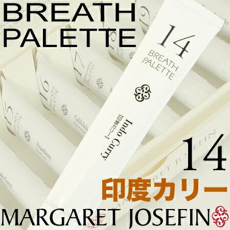 MJブレスパレット 14/印度カリー 25g 【マーガレットジョセフィン】