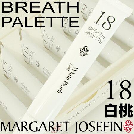 MJブレスパレット 18/白桃 25g 【マーガレットジョセフィン】