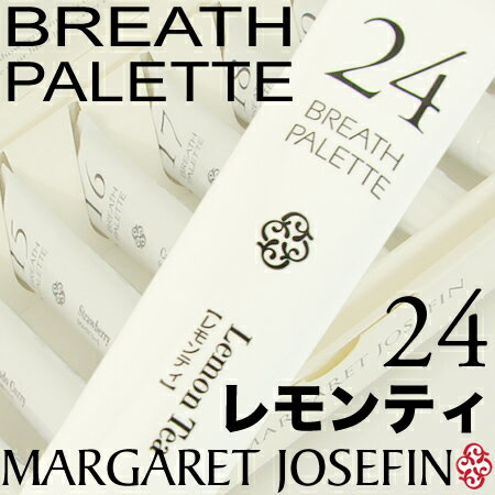 MJブレスパレット 24/レモンティ 25g 【マーガレットジョセフィン】