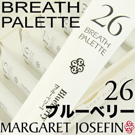 MJブレスパレット 26/ブルーベリー 25g 【マーガレットジョセフィン】