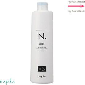 ナプラ N.エヌドットカラーオキシ【 OX3% 】1000mL【 ファッション|染毛料|2剤|サロン技術者専用 】