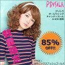 PRISILA|プリシラ【 A-634 】オールウィッグ【キャンディカール】耐熱【 フルウィッグ|ミディアムボブ|細かい強…