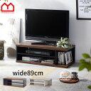 シンプル ローボード ジーク 幅89cm 奥行き39cm 高さ30cm テレビ台 ロータイプ 木製 32型 40型 テレビボード AVボード TVボード TV台 キャビネット 北欧 テレビラック おし