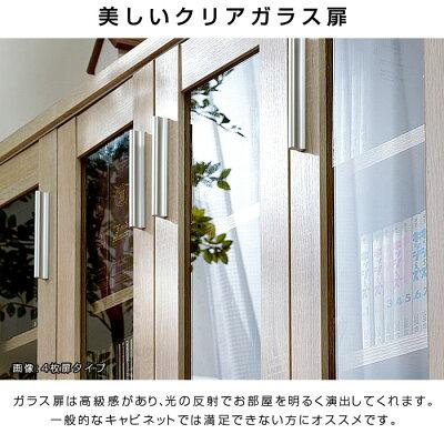 大容量収納おしゃれなガラス扉付きAVキャビネットブルーノ3枚扉タイプ
