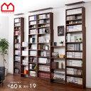 ●クーポン対象●本棚 オシャレ ラック 棚 オープンラック ウッドラック 収納 スリム 薄型 大容量 マガジンラック 壁…