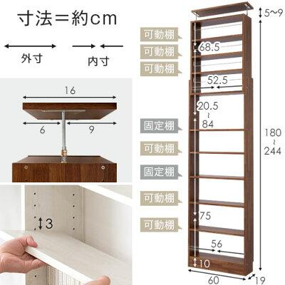 天井つっぱり本棚スラスト幅60cm奥行19cmオープンタイプ