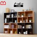 ●クーポン対象●A4ファイル対応 カラーボックス 3段 2段 オシャレ 本棚ラック 木製キャビネット収納 ミッドセンチュ…