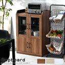 鏡面 ミニ 食器棚 幅60cm 高さ90cm ルミナーレ 可動棚キッチンボード 60幅 レンジ台 スリム ミニタイプ レンジボード …
