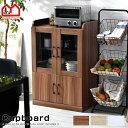 [クーポンで10%OFF! 22日16時〜26日9時59迄]ミニ 食器棚 幅60cm 高さ90cm 可動棚キッチンボード 60幅 レンジ台 スリム…