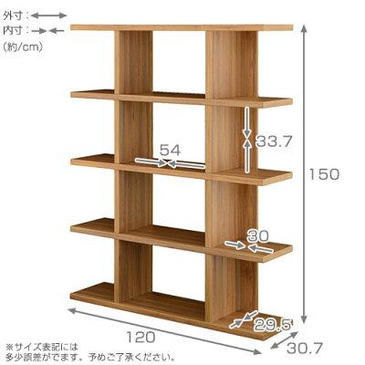 おしゃれな格子デザイン木製オープシェルフライブラ(約)幅120×高さ150cmオープンラック本棚書棚ディスプレイラックブックシェルフシェルフマガジンラックオープンラック木製絵本棚大容量a4薄型スリム