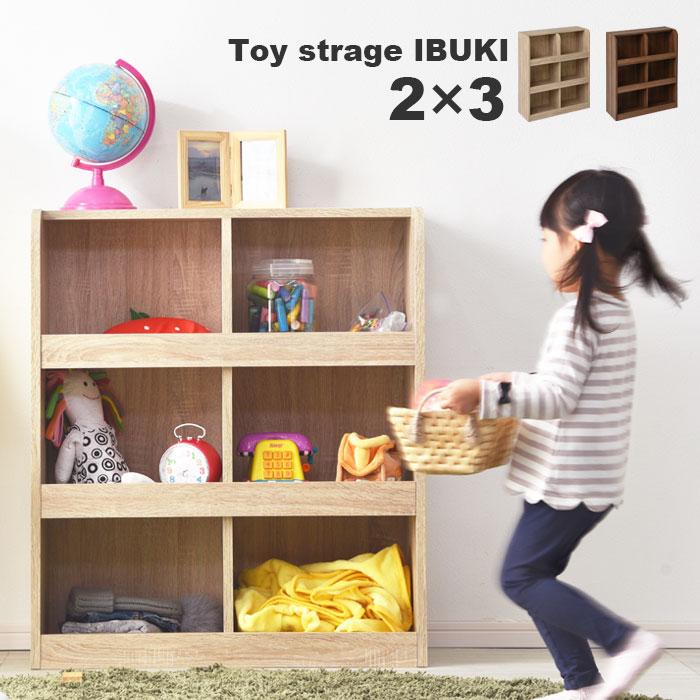 [クーポンで10%OFF! 22日16時〜26日9時59迄]送料無料 おもちゃラック 2×3タイプ おもちゃ箱 本棚 2×3タイプ 絵本棚 2way おもちゃ収納 お片付けラック 子供部屋収納 トイボックス