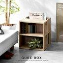 収納ボックス 本棚 棚 ラック テーブル 収納棚 サイドテーブル ベッドサイドテーブル ベッドサイド 北欧 おしゃれ 収…