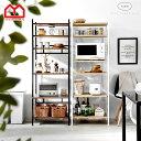 ●クーポン対象●レンジ台 キッチンラック 食器棚 6段 レンジラック レンジボード オープンラック オープンシェルフ …