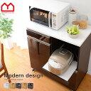 ●クーポン対象●幅80cm レンジ台 大型レンジ対応 90幅以下 キッチンカウンター収納 食器棚レンジラック ミニタイプ …