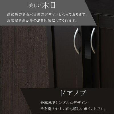 キッチン収納リアナン(レンジ台幅60cm)