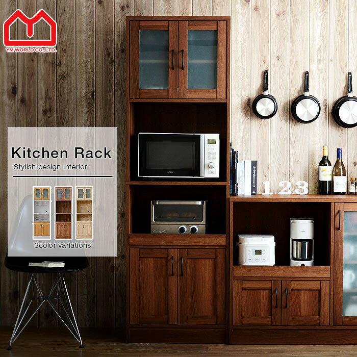 食器棚 ハイタイプ スリム ナチュラル キッチン 収納 ラック 家具 レンジ台 カップボード キッチンボード レンジラック 北欧 おしゃれ (約 幅60 60幅 ) コンパクト アンティーク風 一人暮らし 収納棚 インダストリアル 木製 和モダン ヴィンテージ カフェ風 収納棚
