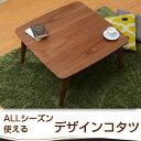 デザイン テーブル ヒストリー おしゃれ オシャレ