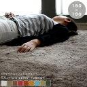 送料無料 EXマイクロセレクト ラグマット 190×190cm 正方形 ラグ マット カーペット 絨毯 ラグマット ラグカーペット シャギー おしゃれラグ 北欧...