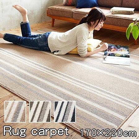 送料無料 日本製 ストライプ柄 ラグカーペット ストレイル 長方形 170×220cm 防ダニ ラグマット 絨毯 マット じゅうたん ストライプ 柄 ホットカーペット対応 床暖対応 子供部屋 リビング ダイニング キッチン