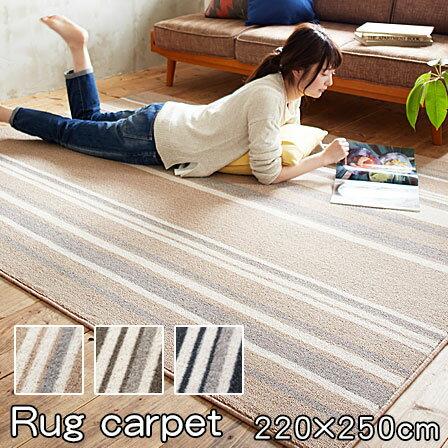 送料無料 日本製 ストライプ柄 ラグカーペット ストレイル 長方形 220×250cm 防ダニ ラグマット 絨毯 マット じゅうたん ストライプ 柄 ホットカーペット対応 床暖対応 子供部屋 リビング ダイニング キッチン