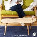木製ローテーブル高さ33cm収納小物入れ付きセンターテーブルソファーテーブルコーヒーテーブルカフェテーブルリビングテーブル天然木製ちゃぶ台座卓子ども用テーブル子供部屋おしゃれかわいい足型デザイン家具