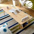 オシャレな収納付き天然木製センターテーブルブランコ