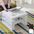 おしゃれリビングテーブルテーブル北欧センターテーブルローテーブルコーヒーテーブル木製ナイトテーブルカフェ風モダンホワイトインダストリアルデザインヴィンテージカフェウォルナットパソコンデスク正方形かわいいお洒落二人