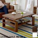 おしゃれ リビングテーブル ミル 90×60cm テーブル 北欧 センターテーブル ローテーブル コーヒーテーブル 木製 ナイトテーブル カフェ風 モダン ホワ...
