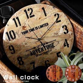 ビンテージ風壁掛けガラスドーム時計 ヴィリー 壁掛け時計 掛け時計 掛時計 時計 おしゃれ 北欧 壁掛け アンティーク 音がしない ムーブメント レトロ ガラスドーム おしゃれ かわいい メンズ レディース ガラス シンプル インダストリアル 見やすい 男前 インテリア 雑貨