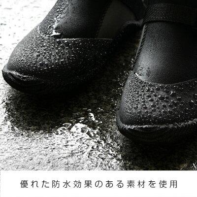 グッドデザイン賞受賞レインブーツレディースメンズユニセックスショートキッズレインシューズおしゃれかわいいブーツシューズ防水スニーカーハイカットデザインショートブーツアウトドア軽量可愛い大人女の子靴雨靴長靴防水靴作業用農作業