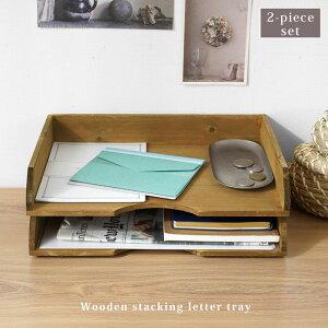 デスクトレー レタートレー レターケース 書類ケース 書類入れ 2段 a4 木製 書類 トレー おしゃれ 書類置き ペーパートレー 木 かわいい 北欧 トレイ ケース 横 書類 収納 卓上 机上 デスク 小