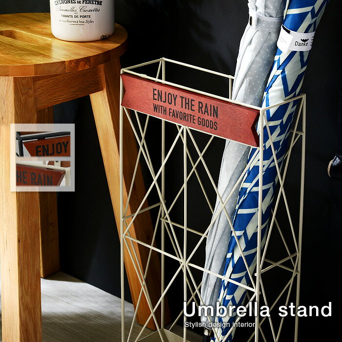 送料無料 ヴィンテージ風 アンブレラスタンド モボワ スリム 傘立て かさたて アイアン 薄型 スリム コンパクト 省スペース シンプル スタンド 木製 木 ウッド 立て 玄関収納 玄関 エントランス 収納 傘置き アジアン