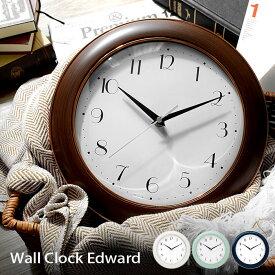 送料無料 壁掛け時計 掛け時計 掛時計 時計 おしゃれ デザイン 北欧 エドワード 壁掛け かけ時計 シンプル かわいい メンズ レディース ユニセックス インテリア カラー アナログ クロック 雑貨 ガラス きれいめ 男前 西海岸 スタイリッシュ モダン 白 音がしない ケース