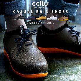 ccilu レインシューズ シューズ メンズ レインブーツ ブーツ おしゃれ 防水 スニーカー 靴 くつ ローカット 雨靴 アウトドア 街 歩きやすい 疲れにくい 滑りにくい 抗菌 防臭 防寒 軽量 軽い 通勤 通学 ペアシューズ お揃い 雨の日 ショートブーツ オシャレ 北欧 モダン