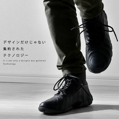 cciluブーツシューズメンズレインブーツレインシューズおしゃれ防水スニーカー靴くつハイカット雨靴アウトドア街歩きやすい疲れにくい滑りにくいマウンテンブーツワークブーツショートブーツ軽量軽い抗菌防臭防寒通勤通学カジュアルシンプル