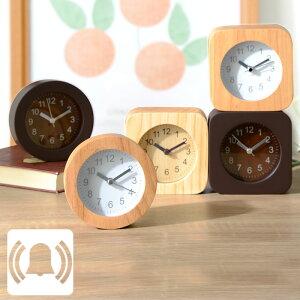 天然木 アラームクロック ハダル 目覚まし時計 アナログ バックライト 置き時計 目覚まし 木製 北欧 置時計 コンパクト インテリア シンプル 光る 木目 レトロ 静か リビング おしゃれ 小さ