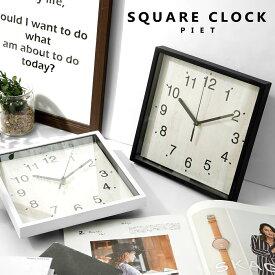 ●クーポン100円OFF●掛け時計 北欧 おしゃれ 静音 四角 音がしない 見やすい 秒針 壁掛け時計 掛時計 かけ時計 時計 とけい かわいい シンプル スイープムーブメント シック モダン スクエア スイープ アナログ ウォールクロック メンズ レディース 子供 黒 白 オシャレ
