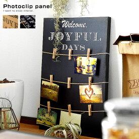 写真やポストカードを飾れる レットルエトフ フォトクリップパネルL フォトパネル フォトフレーム クリップ 壁掛け 壁飾り 複数枚 木製 ウッド 結婚式 ブライダル ウェルカムボード 写真立て 赤ちゃん ベビー フォトスタンド アートパネル/一人 おしゃれ オシャレ 北欧